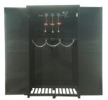 Рампа разрядная РРБ-3Ш в шкафу